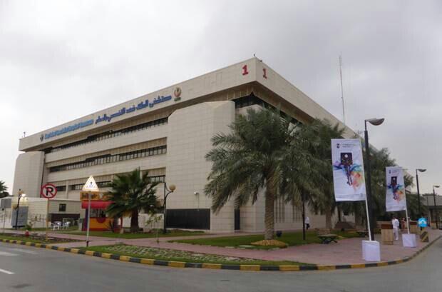 وظائف صحية شاغرة في مستشفى الملك فهد بالدمّام