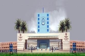 مبنى جامعة الباحة