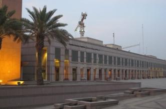 جامعة الملك عبدالعزيز تعلن شروط القبول وآليات المفاضلة لبرامج الدراسات العليا - المواطن