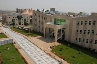 مبنى جامعة الملك خالد