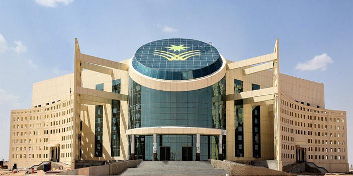 جامعة نجران تبدأ غدًا تسجيل الفصل الصيفي