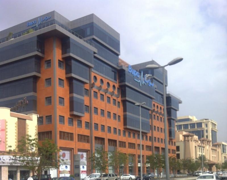 وظائف إدارية شاغرة لدى بوبا للتأمين في الرياض