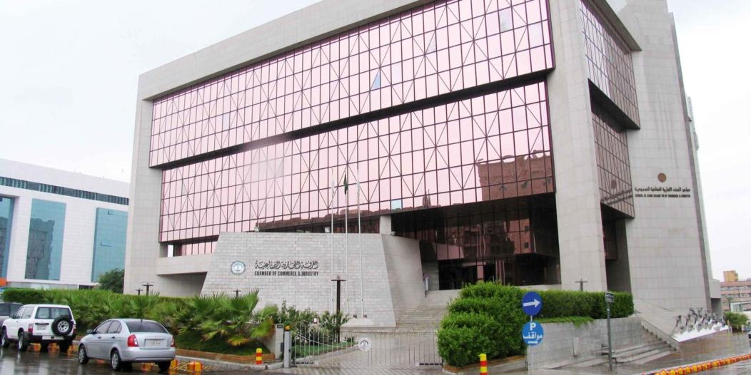 غرفة الرياض تطرح 101 #وظيفة للجنسين بالقطاع الخاص