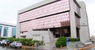 غرفة الرياض تطرح 320 وظيفة للجنسين