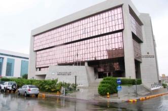 غرفة الرياض تطرح 133 #وظيفة للجنسين بالقطاع الخاص - المواطن