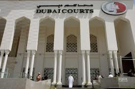 مبنى محاكم دبي