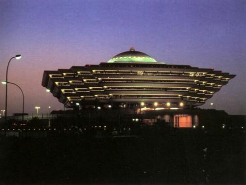 مبنى وزارة الداخلية