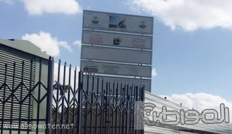 مبني-جديد-بامانة-الطائف (2)