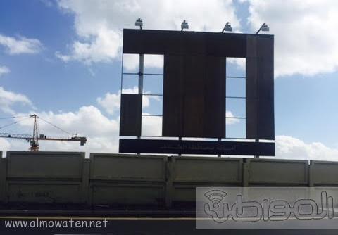مبني-جديد-بامانة-الطائف (6)