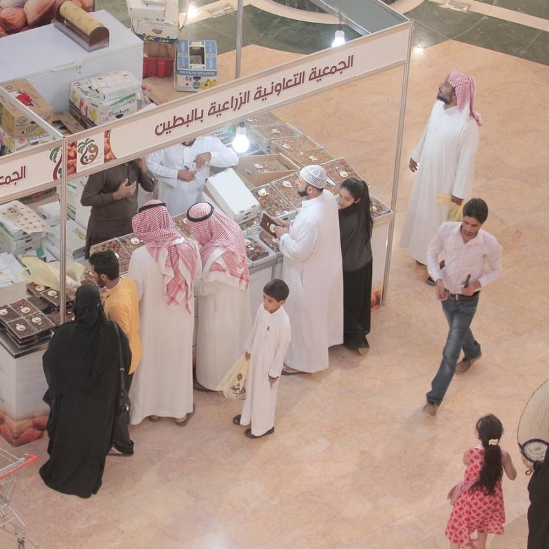 مبيعات التجار بمهرجان قوت للتمور في بريدة (372252765) 
