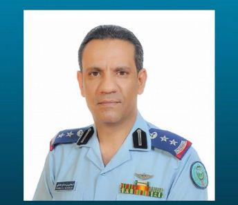 اعتراض وتدمير صاروخ باليستي أطلقه الحوثيون تجاه المدنيين بـ نجران