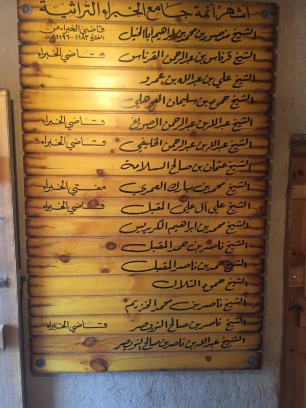 متحف الميمان في القرية التاريخية 1