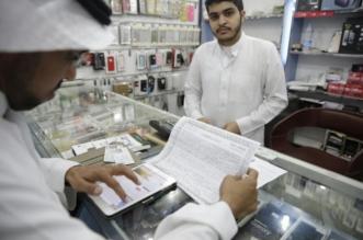 مختصون: سيطرة غير السعوديين على قطاع الاتصالات خطر أمني وسياسي واقتصادي - المواطن