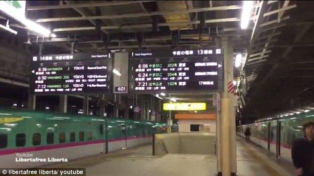 مترو في اليابان