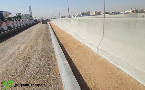 استمرار أعمال حافلات الرياض ذات المسار المحدد - المواطن