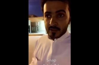شاهد.. متسول يدعي الصمم ينصب على المارة في 500 ريال خلال صلاة المغرب فقط! - المواطن