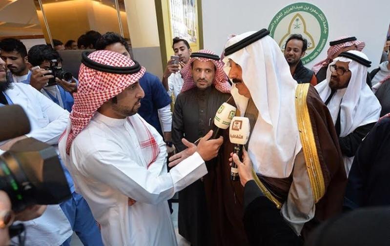 متعب بن عبدالله يفاجئ طلاب الصحية بحضور ختام فعاليات برنامج ثقافي 7
