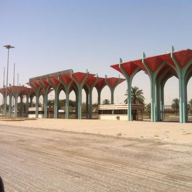 """متنزه الملك فهد الترفيهي يدخل """"غرفة الإنعاش"""" 1"""