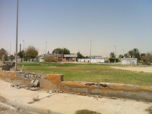 """متنزه الملك فهد الترفيهي يدخل """"غرفة الإنعاش"""" 3"""