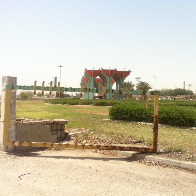 متنزه الملك فهد الترفيهي يدخل