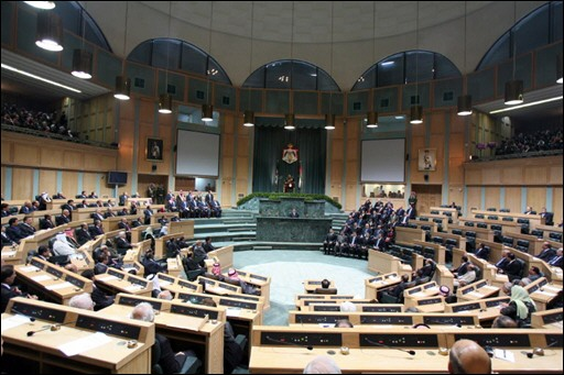 مجلسُ النواب الأردني