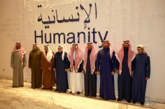 مجلس أمناء مؤسسة الملك عبد الله الإنسانية يستعرض برامج المنح والمشاريع الجديدة - المواطن
