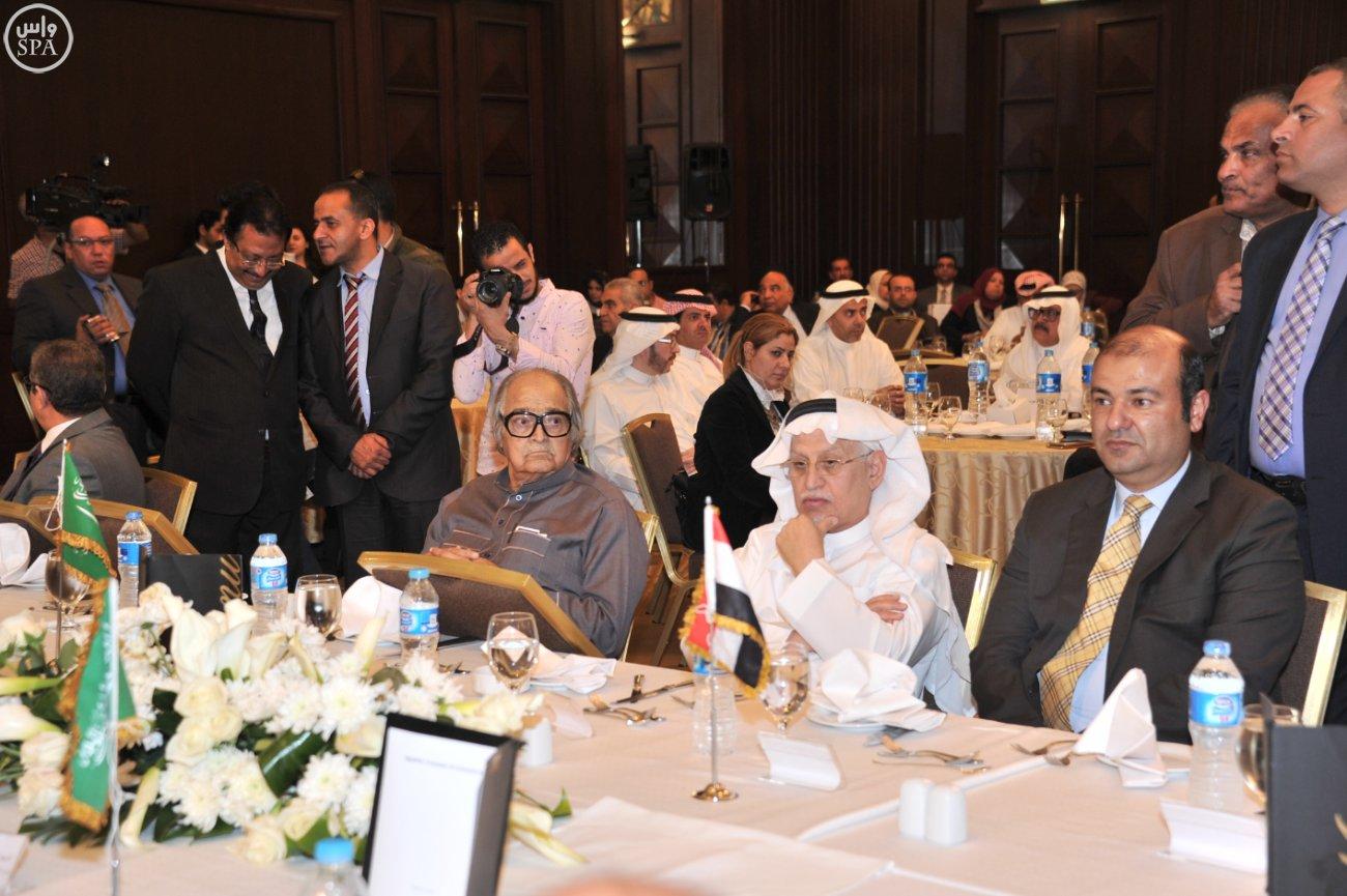 مجلس الأعمال السعودي المصري يعقد اجتماعا له بالقاهرة (2)