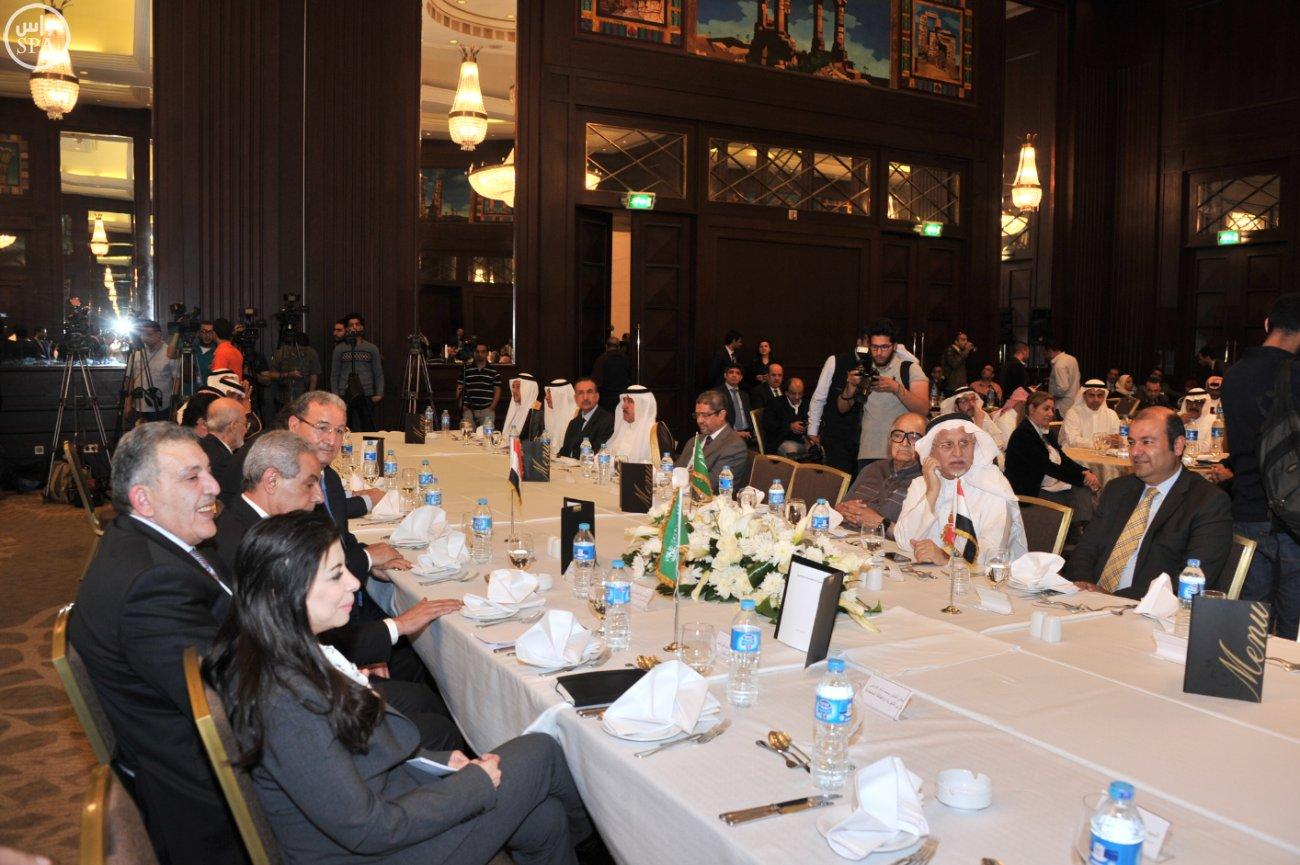 مجلس الأعمال السعودي المصري يعقد اجتماعا له بالقاهرة (3)