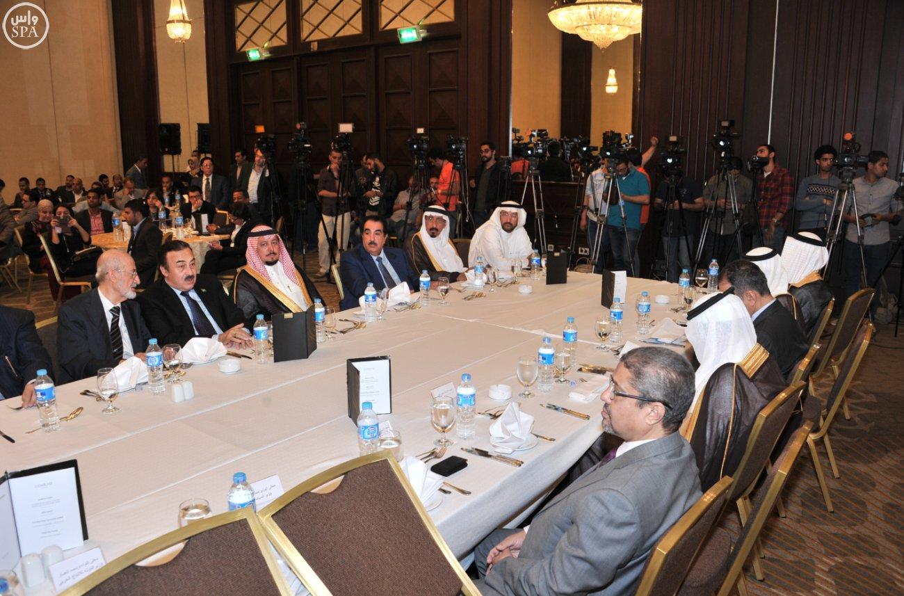 مجلس الأعمال السعودي المصري يعقد اجتماعا له بالقاهرة (5)