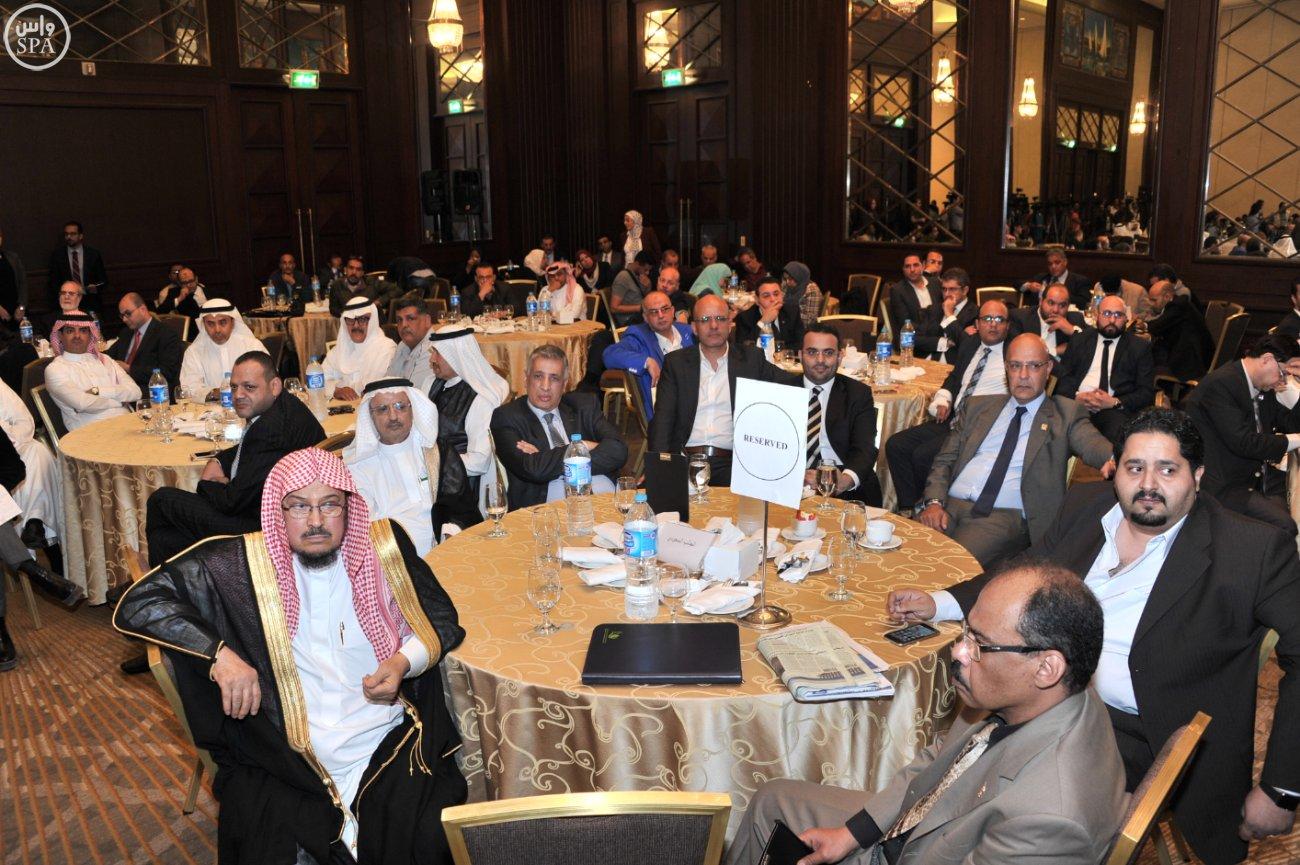 مجلس الأعمال السعودي المصري يعقد اجتماعا له بالقاهرة (6)