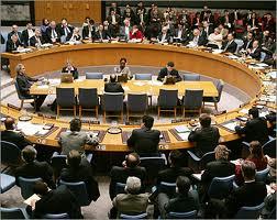 مجلس الأمن الدولي يجدد تفويض لجنة العقوبات الدولية المتعلقة باليمن - المواطن
