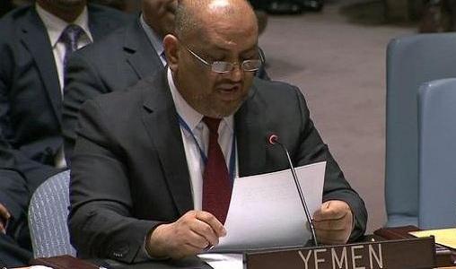 مجلس-الأمن-اليمن