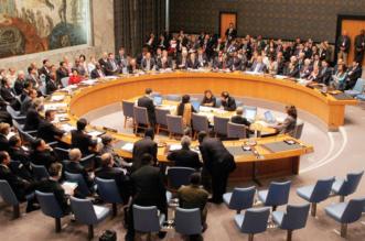 8 دول تطلب جلسة طارئة في مجلس الأمن غدًا لبحث قرار ترامب - المواطن