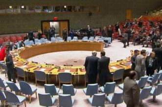 فشل مشروع القرار الروسي بشأن كيماوي سوريا في مجلس الأمن - المواطن