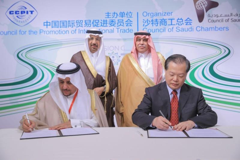 مجلس الاعمال السعودي الصين بكين 2016 (3)