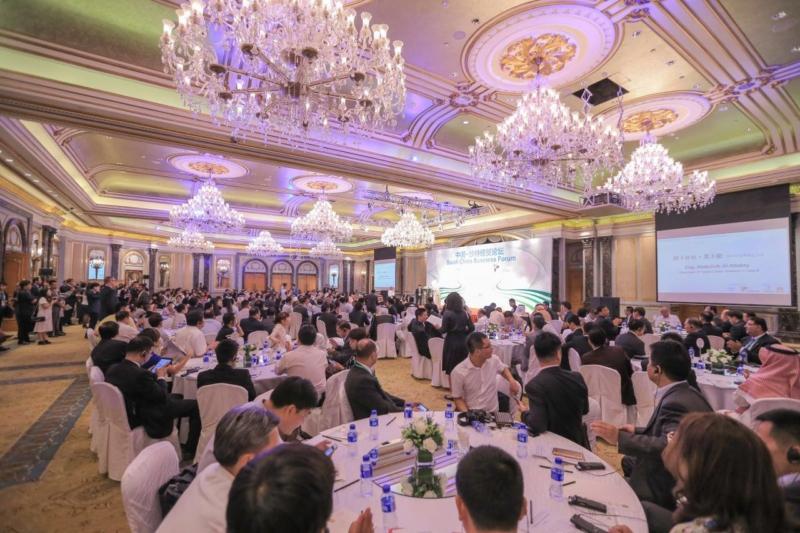 مجلس الاعمال السعودي الصين بكين 2016 (6)