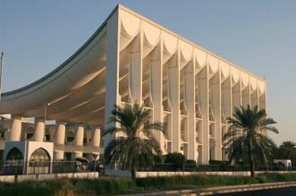 الكويت تنتخب مجلس الأمة 26 نوفمبر وقبول استقالة الوزراء المحللين - المواطن