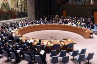 اليوم.. جلسة طارئة في #مجلس_الأمن لبحث الوضع في #حلب - المواطن