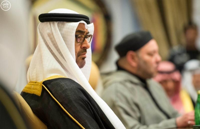 مجلس التعاون الخليجي 5