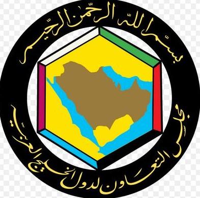 مجلس-التعاون-الخليجي