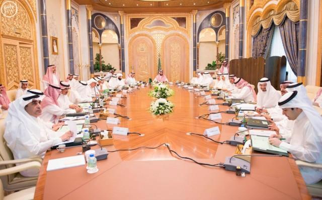 مجلس-الشؤون-الاقتصادية-والتنمية