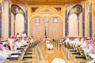مجلس الشؤون الاقتصادية والتنمية يناقش السلامة المرورية ومسارات الإنجاز والأداء والصناعات الوطنية - المواطن