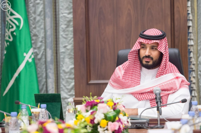 مجلس الشؤون الاقتصادية يعقد اجتماعاً برئاسة سمو ولي ولي العهد 2