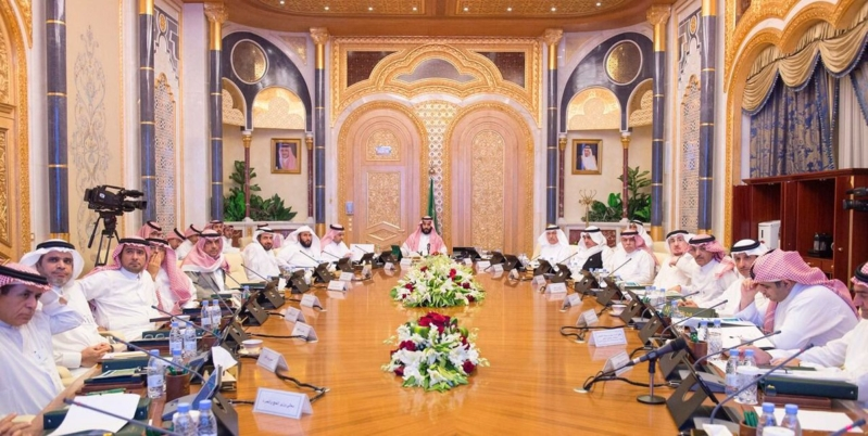 مجلس الشؤون الاقتصادية