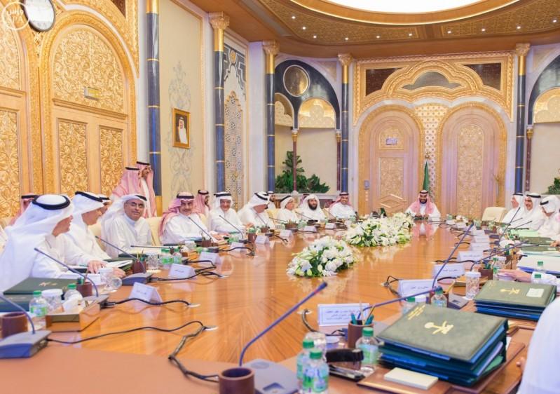 مجلس-الشؤون-الاقتصادية (2)