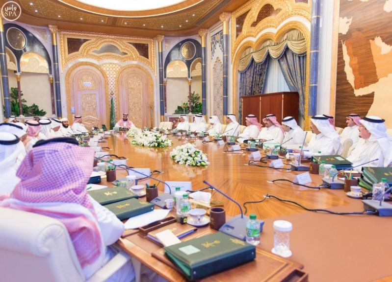 مجلس-الشؤون-الاقتصادية