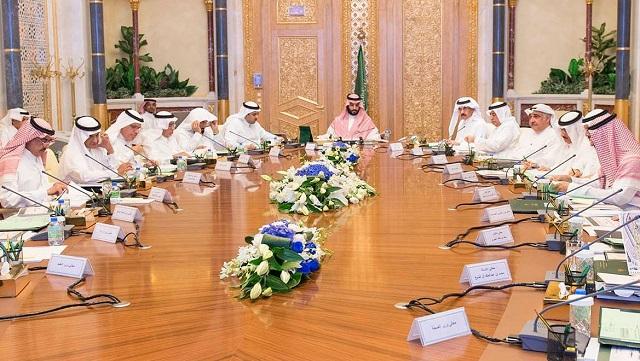 مجلس-الشئوون-الإقتصاديه