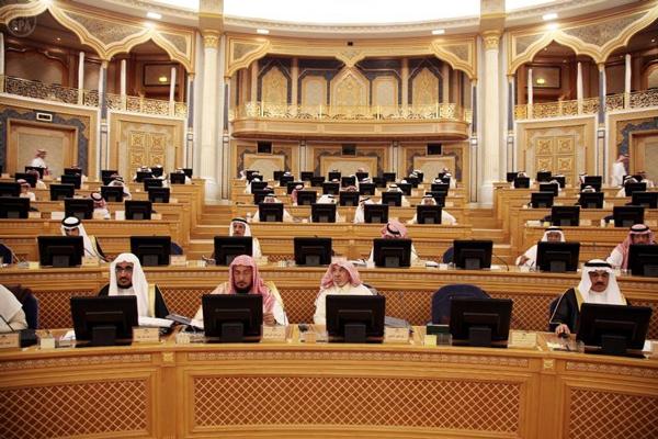 مجلس الشورى استكمل مناقشة تقرير أهداف خطة التنمية العاشرة (واس) 14350503هـ