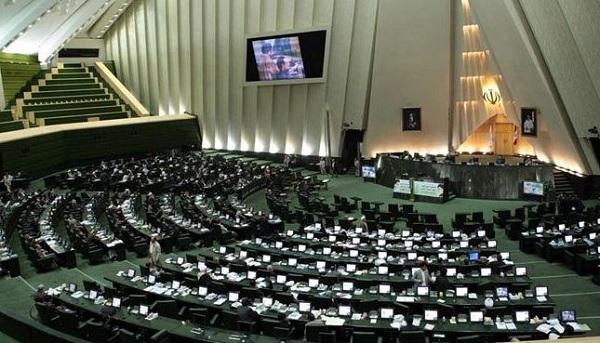 مجلس-الشورى-الايراني