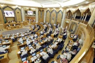 تعرف على منبع صناعة القرار في #مجلس_الشورى - المواطن